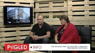 Проф. Борислава Танева, Васил Димитров: От 1990 година изкуството и музикалната култура не са...
