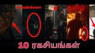 Trailer breakdown | Tamil | avengers 4 | end game | official trailer