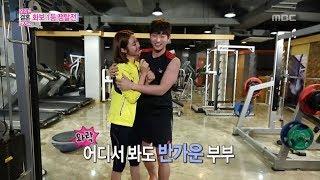 Download Video Couple exercise, Jin-woon♥Jun-hee 정진운-고준희 #We Got Married MP3 3GP MP4