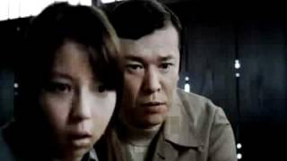 The Grudge 2  ( bande annonce VF )