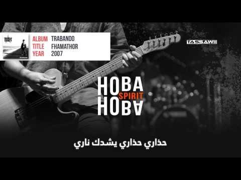 LHRIG HOBA HOBA SPIRIT MP3