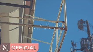 Artist : 이해리 Title Song : Love Me (feat. JUN of U-KISS) Album Ti...