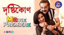 দৃষ্টিকোণ   Movie Premiere   Prosenjit   Rituparna   Kaushik Ganguly   Churni   Anupam Roy