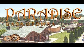 www.BrilLion-Club.com , База отдыха Paradise , Хорлы(Дополнительная информация на сайте ..., 2014-05-12T09:30:31.000Z)