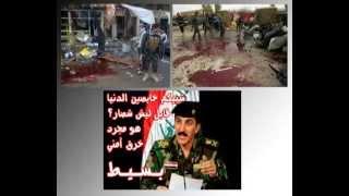 كايروكي مطلوب زعيم - حال العراق من قبل 2003 الى 2014 - ما يحسون شو - My Hasson Show