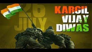 Kargil Vijay Diwas WhatsApp Status 26 July 2019 || 🙏Salute to Our Indian Army🙏 ||