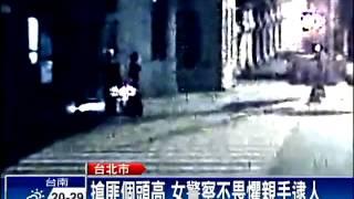【民視即時新聞】上週一凌晨,台北市228公園發生搶案,4名歹徒盯上一名2...