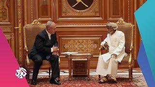 العربي اليوم│نتنياهو في سلطة عمان