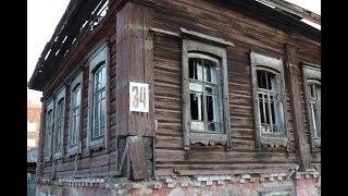 Старинные дома на Перенсона чиновники не признали памятниками истории. Красноярск