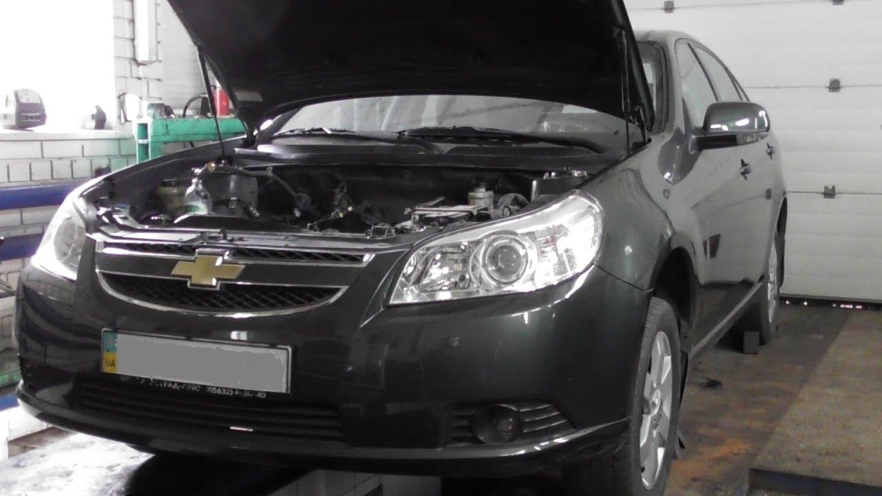 CHEVROLET Epica. ремонт гбц двигателя. некачественное топливо.