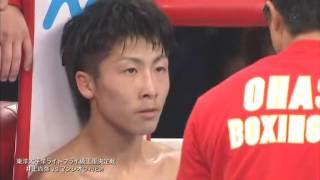 2013-12-06 - OPBF Light Flyweight Title Fight: Naoya Inoue vs. Jerson Mancio