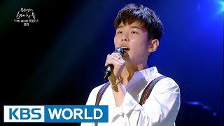 Paul Kim - Rain | 폴킴 - 비 [Yu Huiyeol