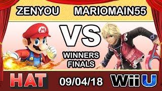 HAT 37 - eM   Zenyou (Mario) Vs. FAD   Nicko (Shulk) Winners Finals - Smash 4