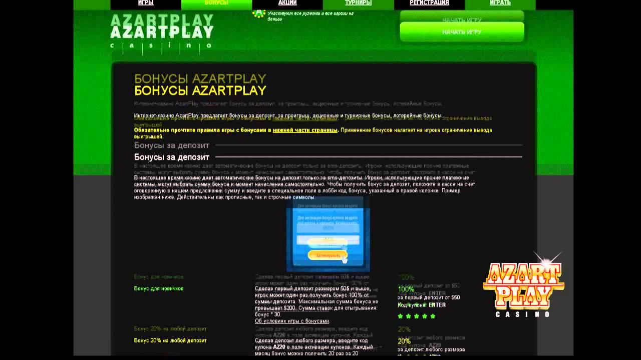 Онлайн карточная игра деберц