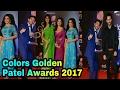 Full Masti at Colors Golden Petal Awards : Ek Shringar Swabhimaan Actor's thumbnail