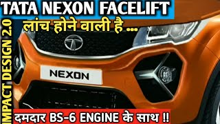 TATA NEXON FACELIFT COMING SOON WITH IMPACT DESIGN 2.0 LANGUAGE : NarrusAutoVlogs