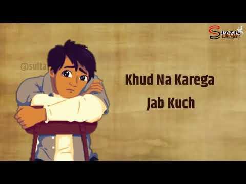 Raftaar Motivation Rap Mere Bhai Mere Dost Mare Yaar