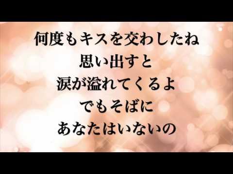 【泣ける歌】MACO「Kiss」Acoustic Version 歌詞付き フル 最高音質(YouTubeドラマ『ラストキス』主題歌)by 小寺健太【感動の失恋ソング】