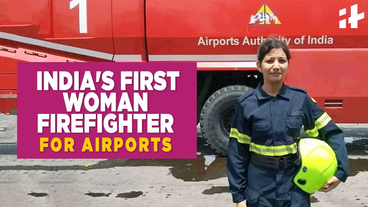 Indiatimes - Kolkata Gives India Its First Woman Firefighter For Airports