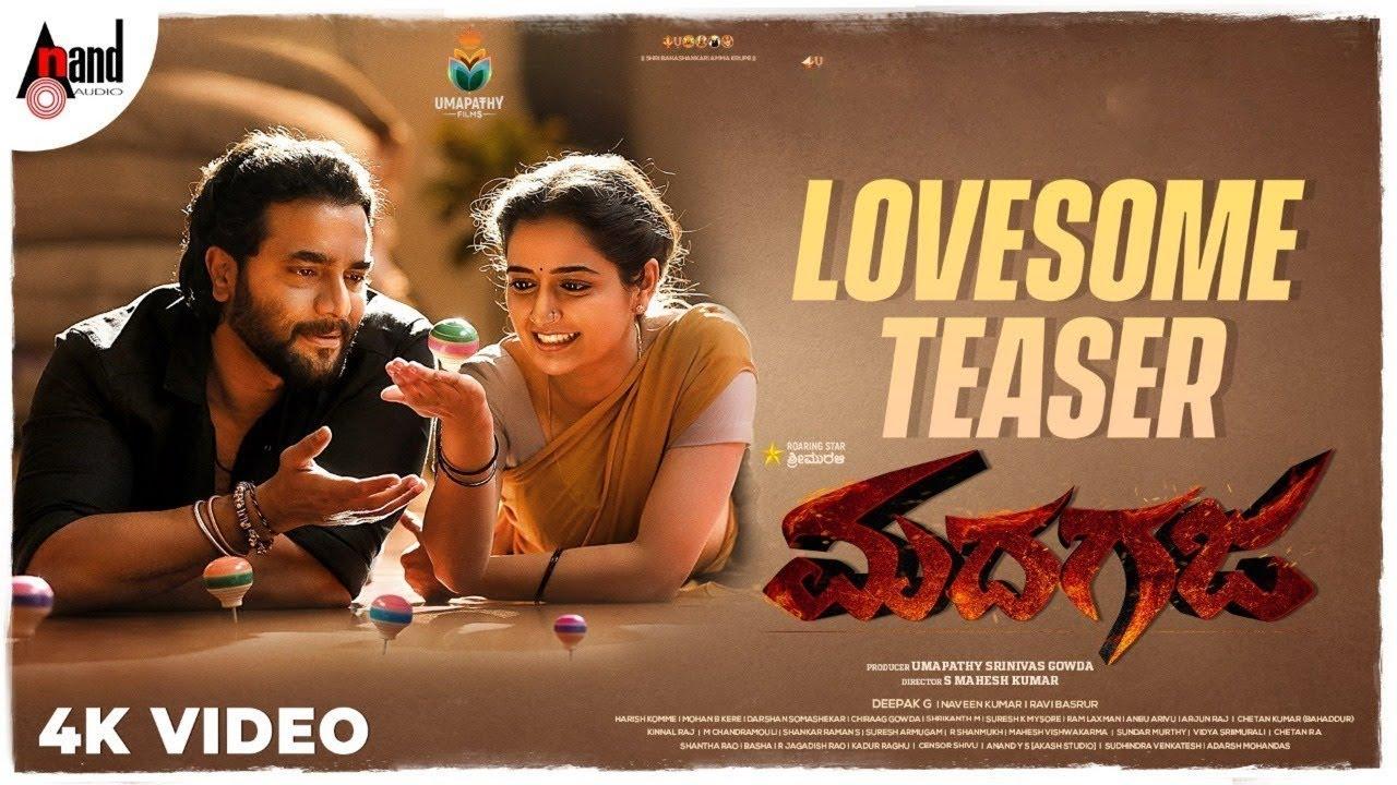Madhagaja Lovesome 4K Teaser | SriiMurali | Ashika | Ravi Basrur | S.Mahesh Kumar | Umapathy Films