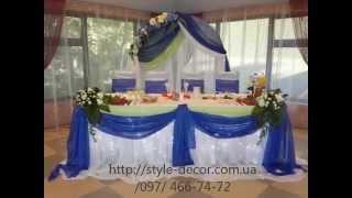 Свадебное оформление зала, свадебная флористика, выездная церемония