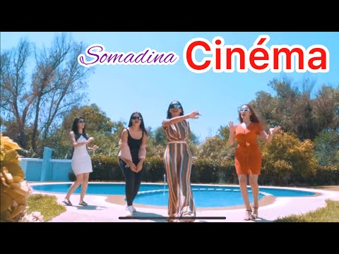SomaDina - Cinema (Exclusive Music Video) | ( سومادينا - سين
