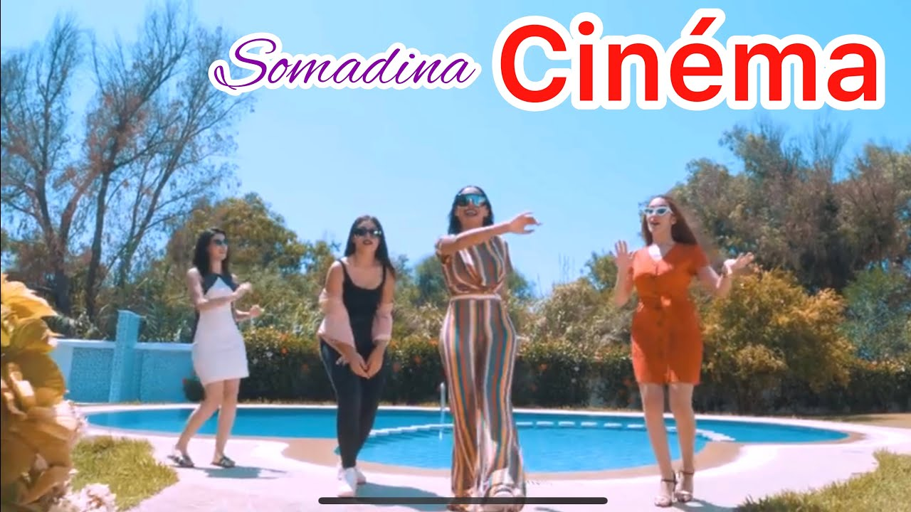 somadina cinema