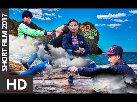 Prem Adhuro    प्रेम अधुरो    Nepali Short Movie 2017