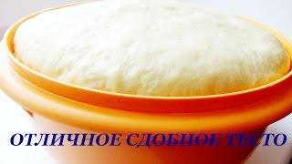Дрожжевое сдобное тесто  для булочек и пирогов