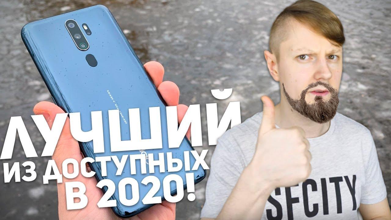 OPPO A5 2020: ПОДРОБНЫЙ ОБЗОР СМАРТФОНА
