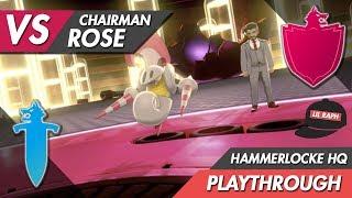 Pokémon Sword and Shield ⚔️🛡️- Battle VS Chairman Rose (SPOILER)