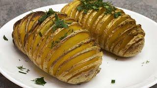 Картошка гармошка запеченная в духовке Простой рецепт