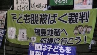 白石草さん(25日19時~)落合栄一郎さん(10月28日14時~)の講演、福島地裁での裁判(10月18日)などの告知