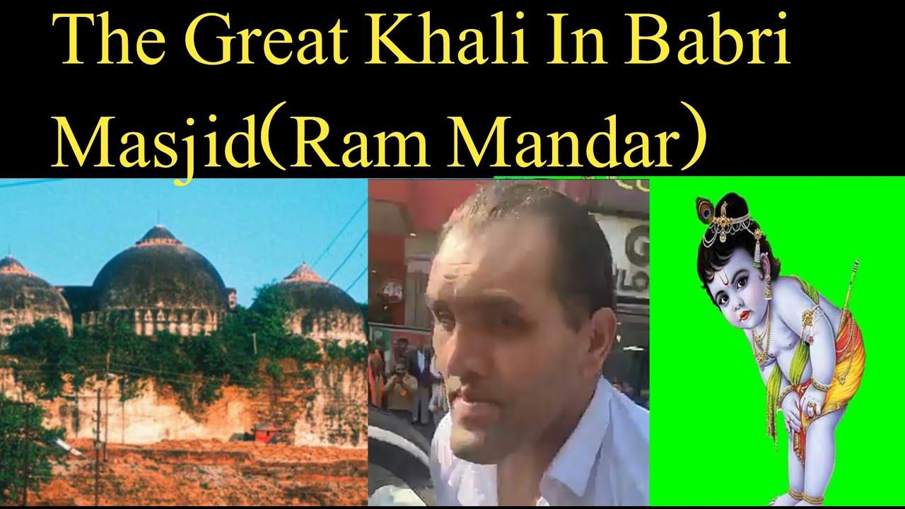 Babri Masjid and Ram mandar Great Khali Visit