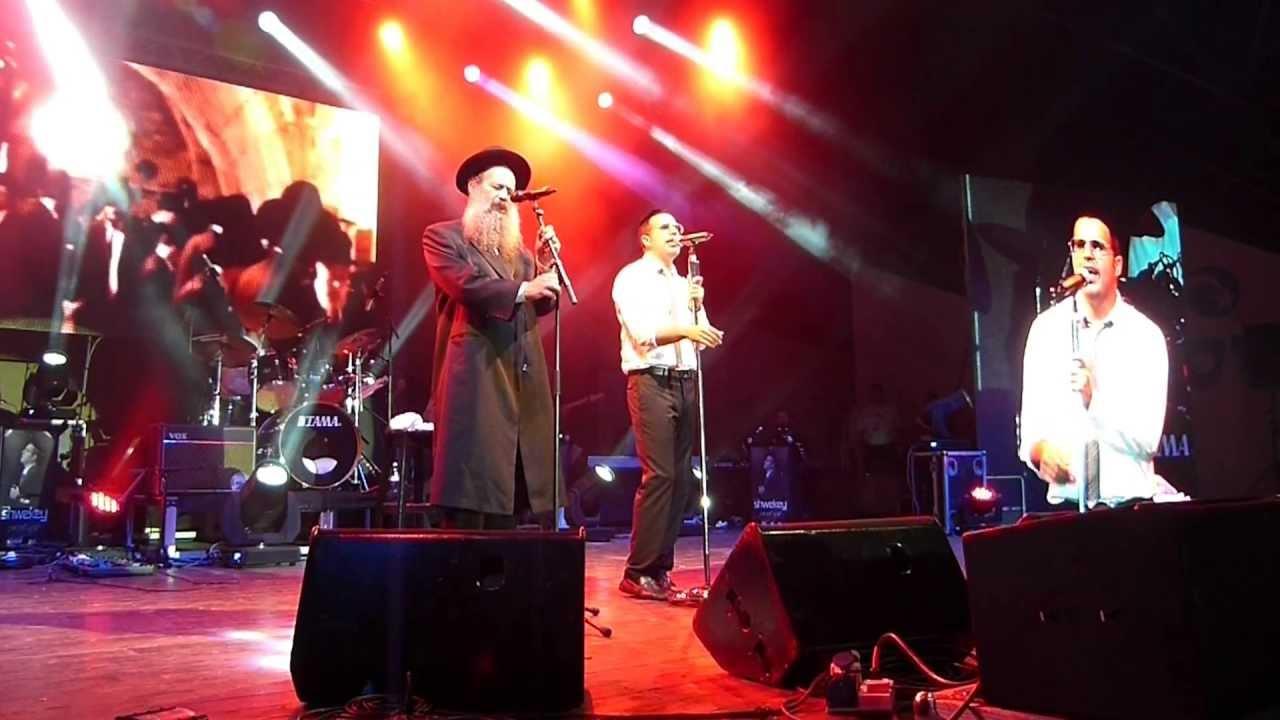 Yaakov  Shwekey & Shully Rand  Racheim