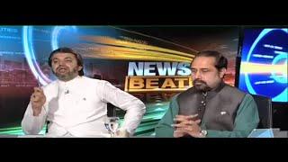 Youm-e-Azadi Special - News Beat, 14 August 2015 Samaa Tv