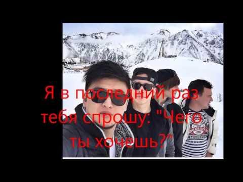 Александр Барыкин и Веселые ребята - Что ты хочешь мне сказать