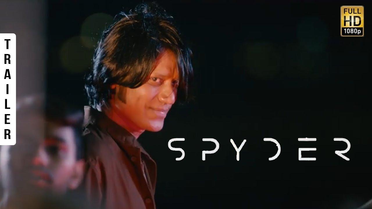 Image result for sj surya spyder