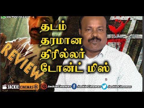 Thadam Movie Review By Jackiesekar   Arun Vijay   Tanya Hope   Yogi Babu   Magizh Thirumeni