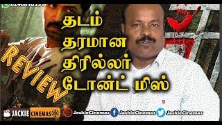Thadam Movie Review By Jackiesekar | Arun Vijay | Tanya Hope | Yogi Babu | Magizh Thirumeni