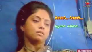 💘Amma Amma Asai Amma💘-Tamil WhatsApp status || M kumaran s/o magalaksmi song || Entertainment Boys