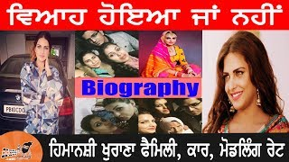 Himanshi Khurana Biography | Family | Married or Not | Car| Song Price | Show Price | Husband-Father