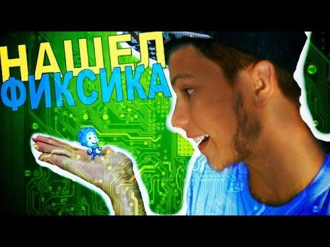 Тарифы на Интерактивное ТВ от Ростелеком в Нижнем Новгороде