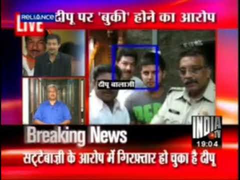 Suresh Raina Cricketer With Mumbai Cricket Satta Bookie India TV News Exclusive by Vivek Agrawal02