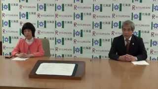 立命館大学と道との包括連携協定調印式