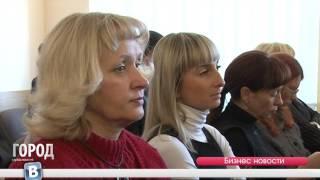 �������� ���� Служба новостей  ГОРОД 20.02.17 ������