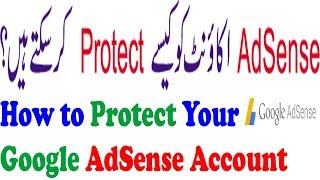 Google Adsense Account Disabled for Invalid Click Activity | how to protect google adsense Urdu Hind