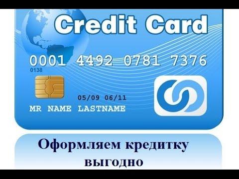 Банковская гарантия, гарантия банка