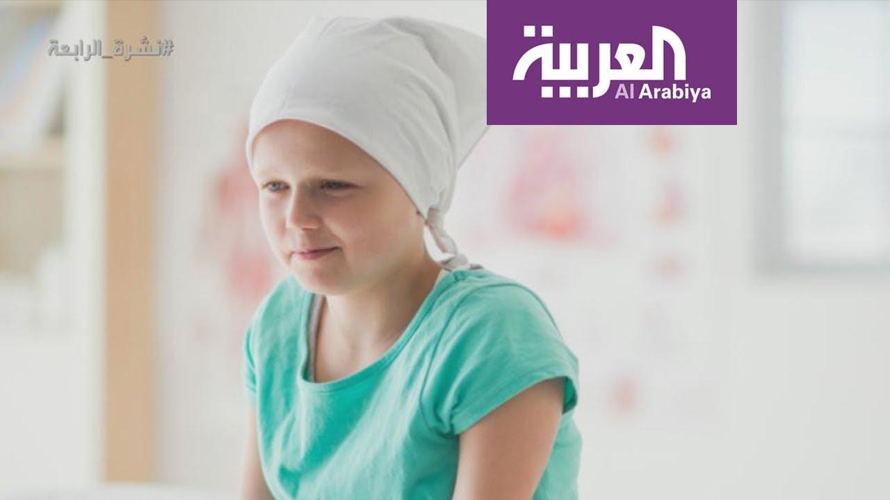 نشرة الرابعة | دواء جديد للسرطان يمنح الأمل للملايين