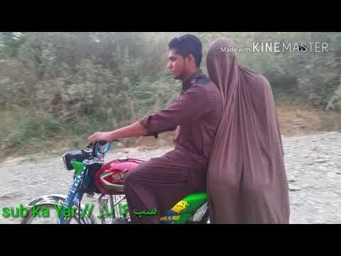 AAJA MERI BIKE PE _ The Women Who Is Left _ Funny Video _ By _ KING NOMAN